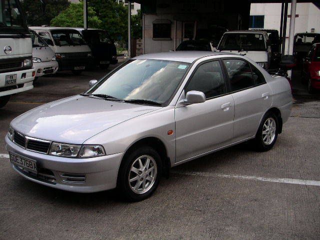 Listing all Parts for MITSUBISHI LANCER 1999-2000 CK - API NZ - Auto Parts Industrial (NZ)